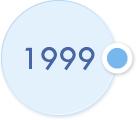 1999년대